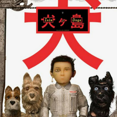 """Isle of Dogs"" (PG-13)"